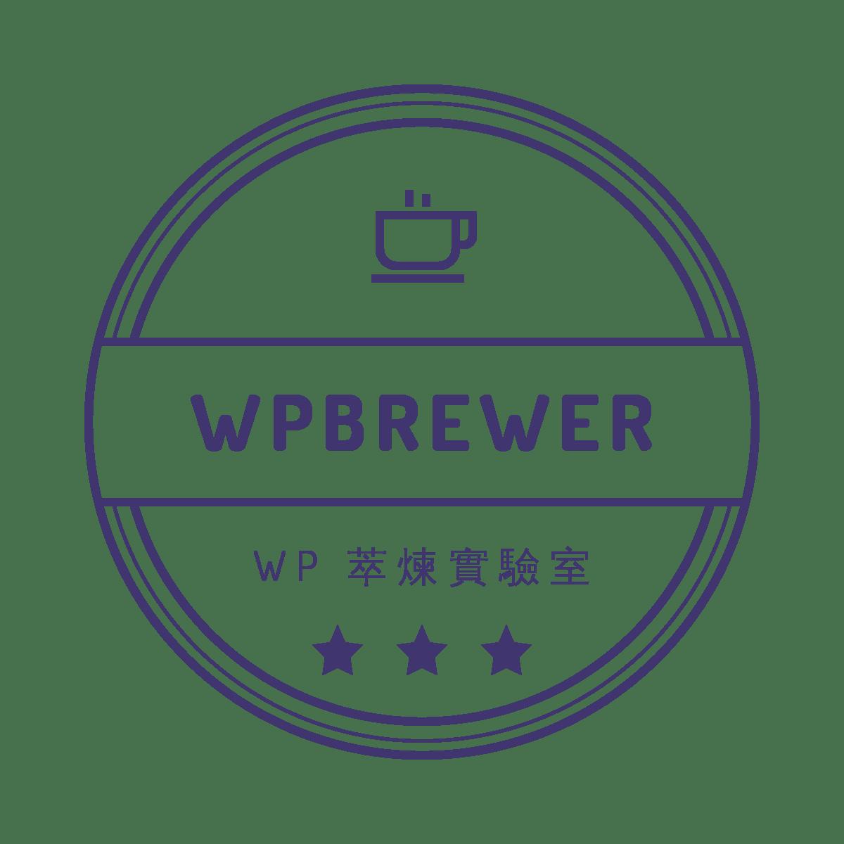 WPBrewer